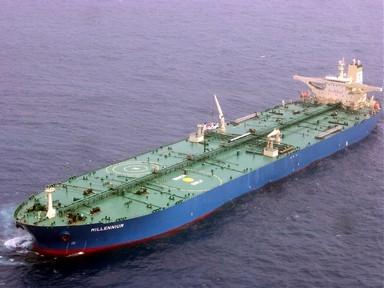19 hmm inks crude oil